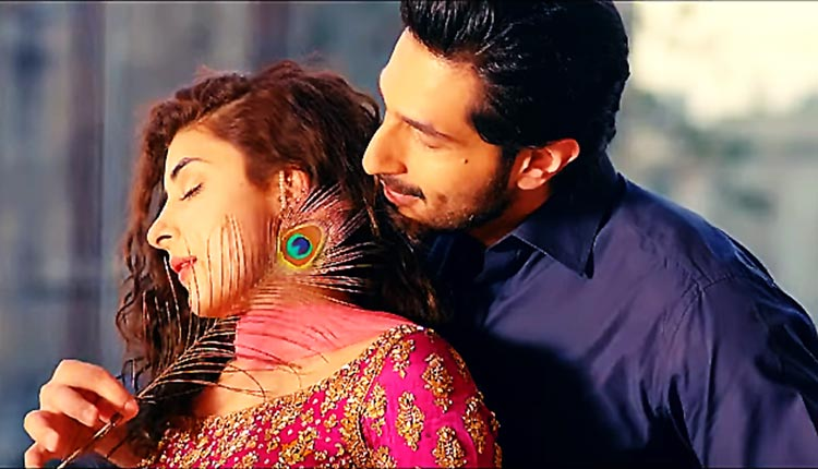 Bilal Ashraf as Ali Zain and Urwa Hocane as Reshmi