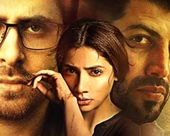 Verna Film Review