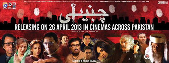 - FRAGRANCE OF FREEDOM: CHAMBAILI AND THE NEW LOLLYWOOD
