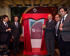 Friends of Silk Road launched by Pakistan-China Institute