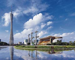 Guangdong: Reform Opens New Space