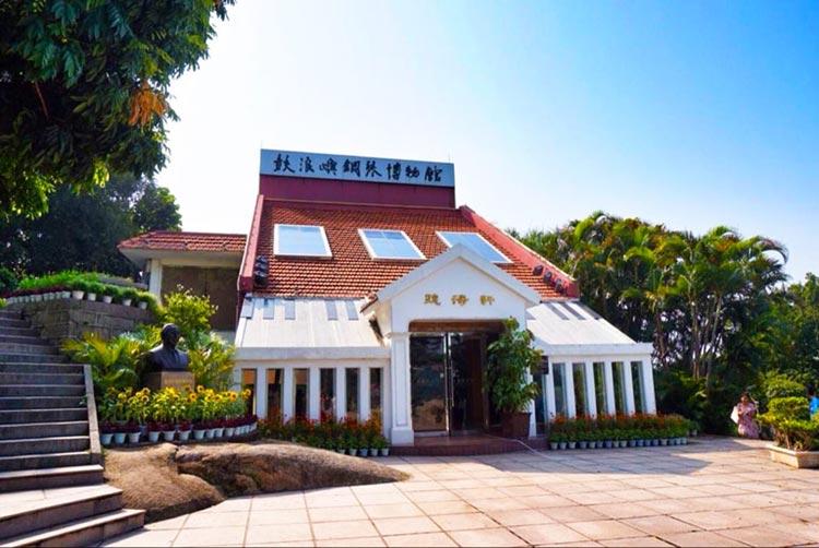 Piano Museum in Shuzhuang Garden, Gulangyu Island