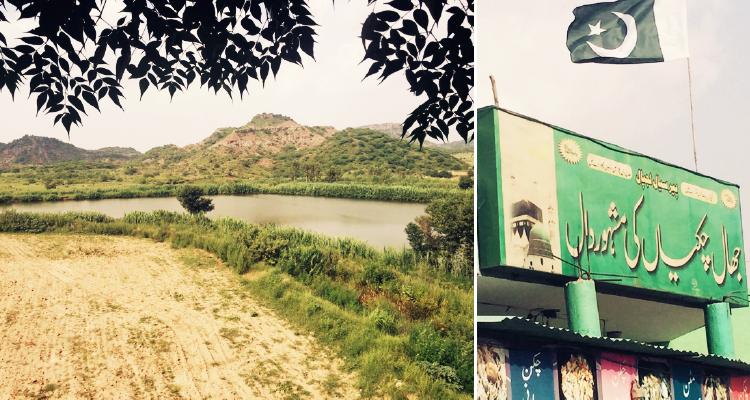 Hamdani Hotel at Kalar Kahaar Interchange - Hamdani Hotel's Daal at Kalar Kahaar