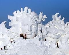 Harbin: A Summer Ice City