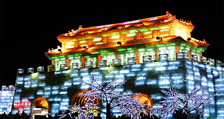 An Ice Sculpture Of The Imperial Palace In Beijing Harbin Festival China