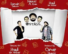 Hash Stages Theatre by Hadi bin Arshad