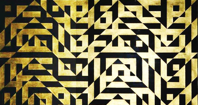 'Al-Qur'an' by Rasheed Butt - Hurouf: 6th Annual Calligraphy Show at Satrang Art Gallery