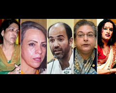 ILF 2015 - Day 3: Rights and Wrongs of Transgender Issues
