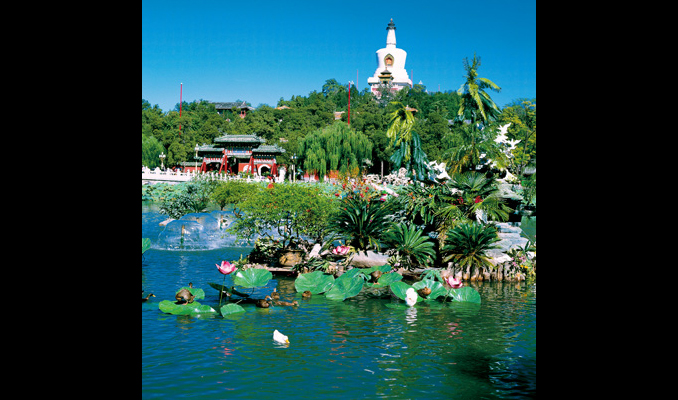 Beihai Park - IMPERIAL GARDENS OF THE MING AND QING TIMES
