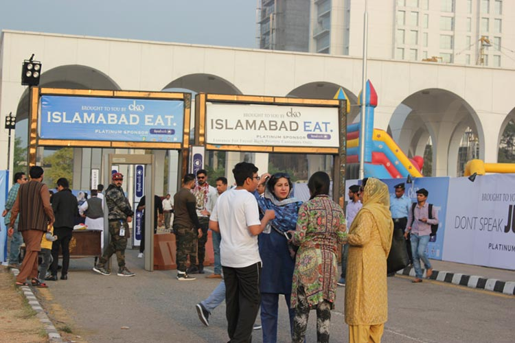 Entrance to Islamabad Eat