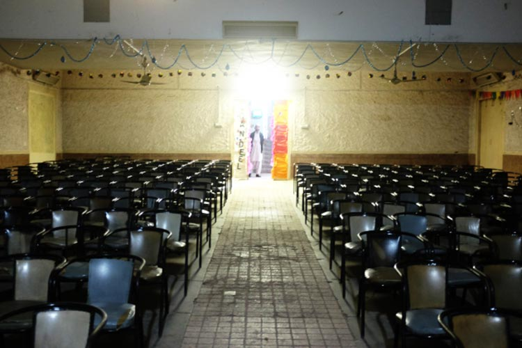 One of the auditoriums