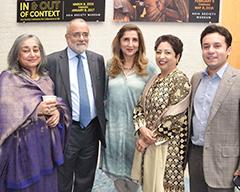 Lahore Literary Festival LLF in New York