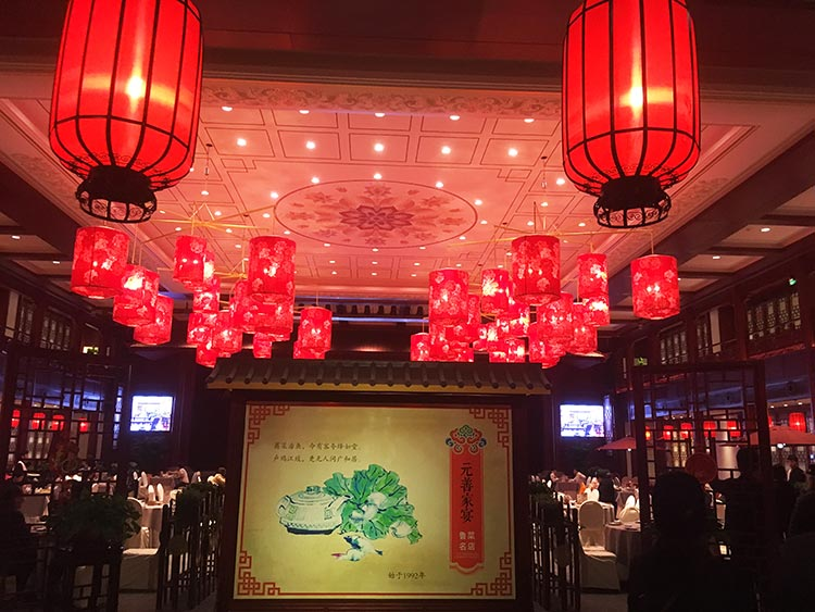 Dining and art performance hall at Ovation Hotel - Lanfang Culture Center: Geo-Cultural Connectivity along the Belt and Road