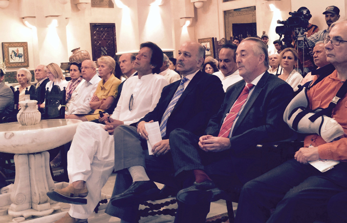 KKAWF launch - Launch of the Karim Khan Afridi Welfare Foundation (KKAWF)