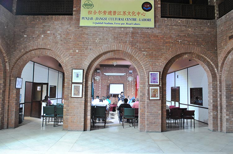 Punjab - Jiangsu Cultural Centre, Lahore - Learning Chinese Language in Pakistan