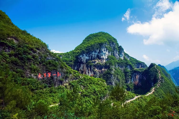 The beautiful Longgang Park (source: cqyylg.com) - Longgang Scenic Area, Yunyang, National Geological Park