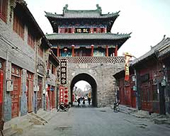 Luoyang, a Hallmark along the Silk Road