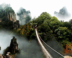 Lushan National Park in China