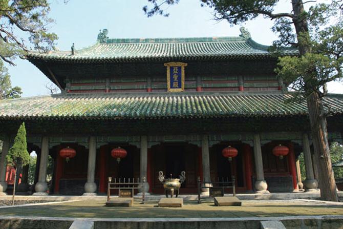 Mencius from China - Mencius from Zou, China