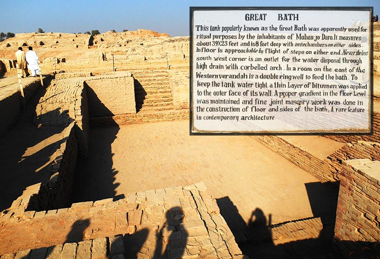 The Great Bath, used for various rituals by the inhabitants - Mohenjo Daro: An Ancient Gem of the Indus Valley Civilization