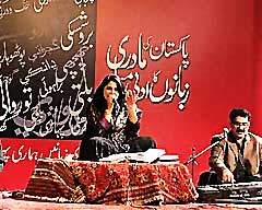 Mother Languages Literature Festival 2017 at Lok Virsa Islamabad