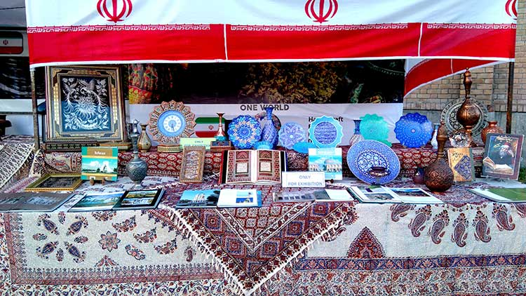 An Iranian stall featuring traditional crafts - Multicultural Exhibition at PNCA, Islamabad