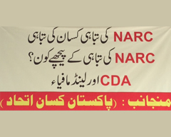 NARC: Story of Collusion between CDA and Land Mafia