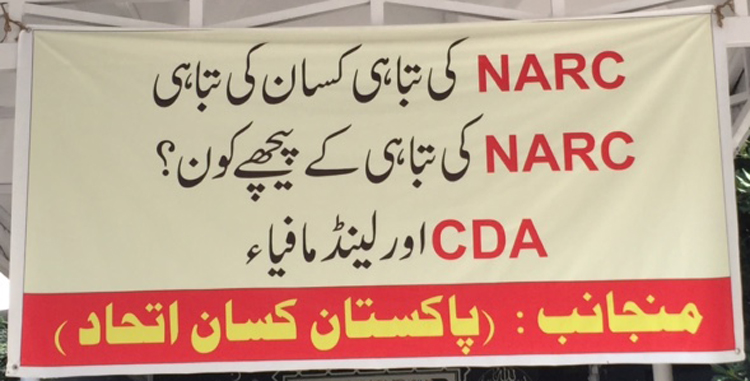 - NARC: Story of Collusion between CDA and Land Mafia