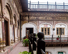 Nau Nihal Singh Haveli, Lahore