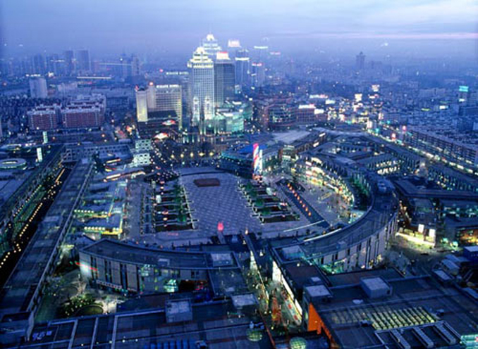 - Ningbo: A Seaport City in East China