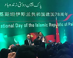 Pakistan Day Celebrations: Pakistani Pianists in Beijing