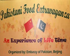 Pakistan Food Extravaganza in Beijing