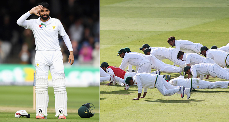 Pakistan celebrate victory with a set of push-ups (source: ESPN Cricinfo) - Pakistan vs England Lords, 1st Test Cricket Match 2016