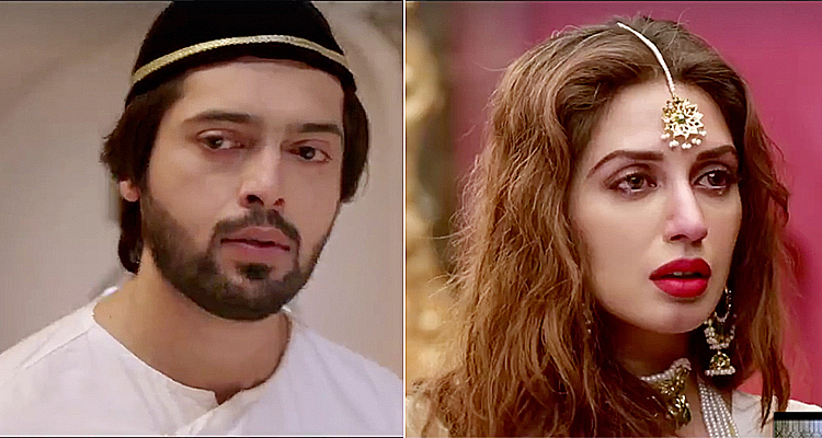 Fahad Mustafa as Jamal/Mir and Iman Ali as Mahtab - Pakistani Film Mah-e-Mir Review