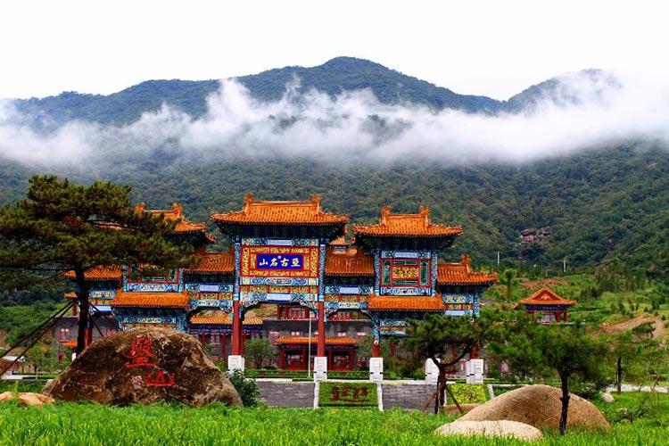 The Second Memorial Gateway of Mt. Panshan (Source: China Daily) - Panshan Mountain of Ji County