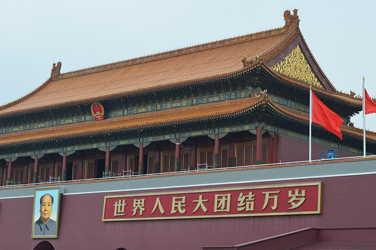 Pakistan-China Institute Announces Essay Competition