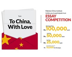 Pakistan-China Institute Announces Essay Competition!