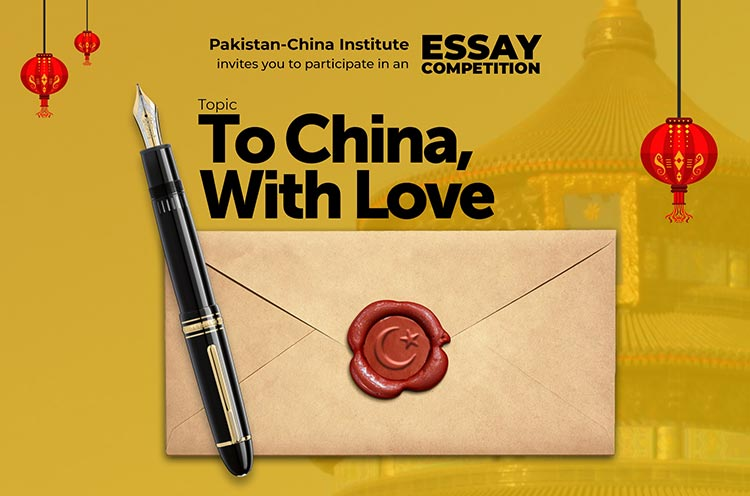Pakistan-China Institute Announces Essay Competition