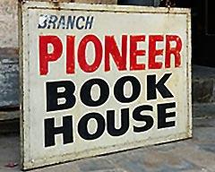 卡拉奇先锋书屋