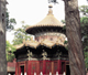 Imperial Palace or Forbidden City or Palace Museum of China
