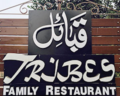 Qabail Tribes: Pashtun Food in Galib Road, Gulberg, Lahore
