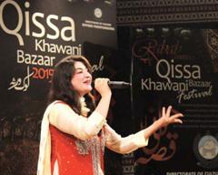 Qissa Khawani Bazaar at Lok Virsa Islamabad