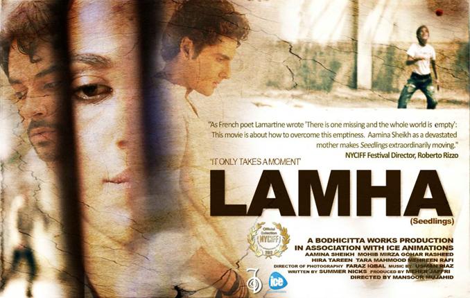 重焕生机的巴基斯坦电影业