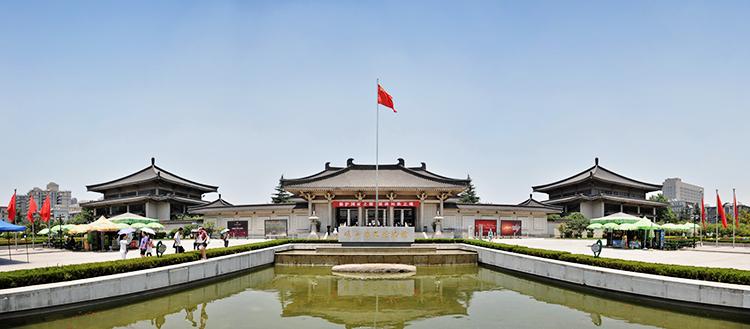 Shaanxi History Museum - Shaanxi History Museum of China