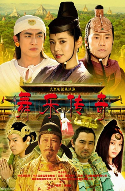 Wu Yue Chuan Qi - Southeast Asian Audience: Understanding China through Chinese TV Series