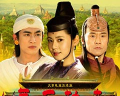 Southeast Asian Audience: Understanding China through Chinese TV Series