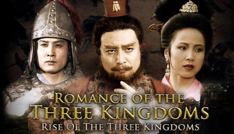 Romance of the Three Kingdoms (source: Drama Fever) - Southeast Asian Audience: Understanding China through Chinese TV Series