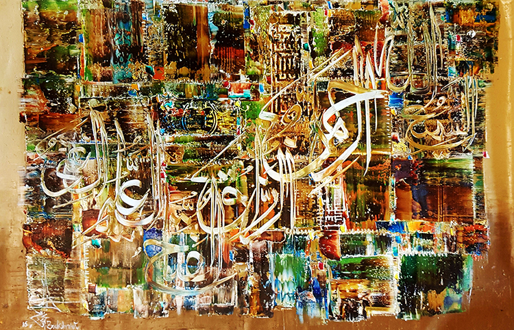 Calligraphy by M.A. Bukhari - Summer Moods: Paintings, Prints Calligraphy at Nomad Gallery