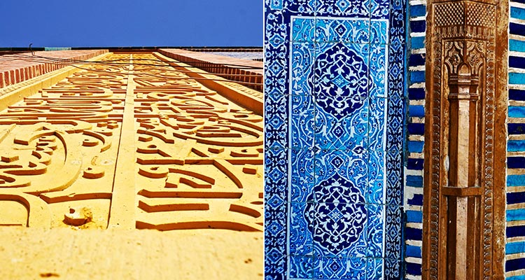 Shah Jahan Mosque, Thatta: Quranic calligraphy on the walls and the intricate blue tile work