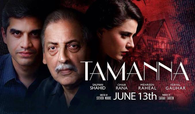 Tamanna - Tamanna: A Thriller with a Convoluted Plot